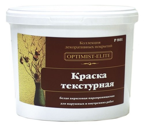 Текстурная краска (7,5 кг.) P801OPTIMIST-ELITE